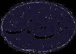 گالری هفت سنگ-فروشگاه اکشن فیگور